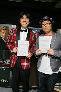 「Wコロン」のねずっち(左)と木曽さんちゅう(右)
