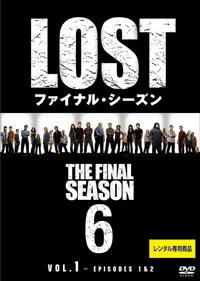 LOST ファイナル・シーズン (C)ABC Studios.