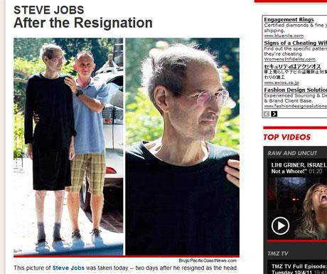 今年8月に撮られた闘病中の米アップル元CEO スティーブ・ジョブズ 米TMZが報じている