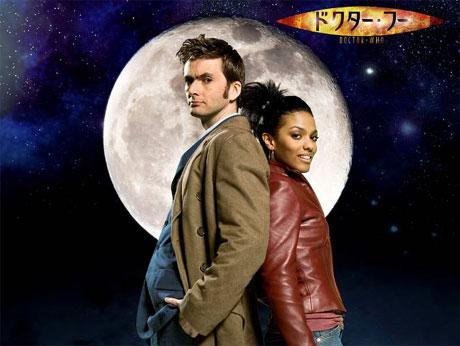 © BBC 2007