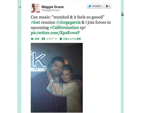 ホルヘ・ガルシア(左)と、マギー・グレイス(右) マギー・グレイスがツイッター上で公開した写真