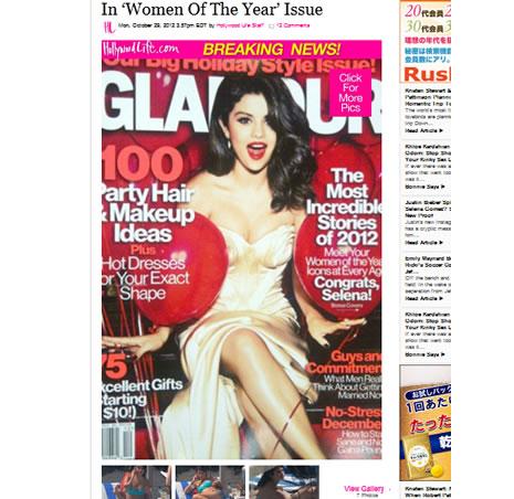 「ウーマン・オブ・ザ・イヤー 2012」に選ばれたセレーナ・ゴメス