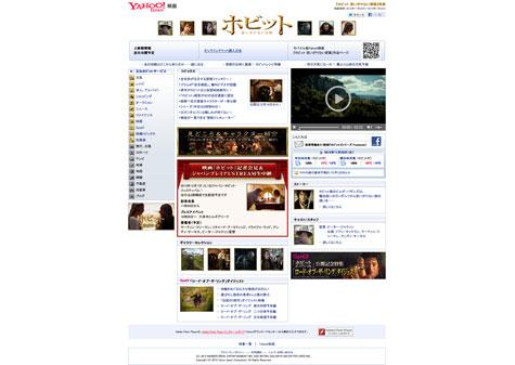 サイト「HOBBIT」イメージ画像