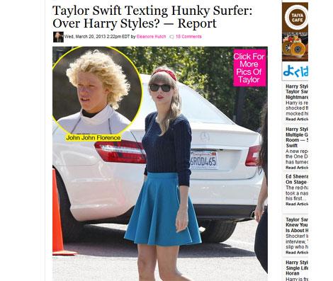 恋の噂が浮上したと報じる米メディア