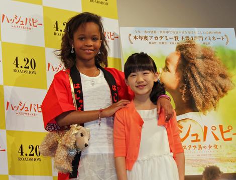 (左から)クヮヴェンジャネ・ウォレス、芦田愛奈
