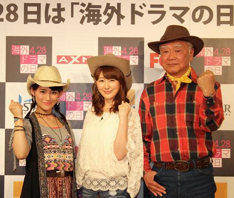 (左より) 福田彩乃、安めぐみ、石田太郎