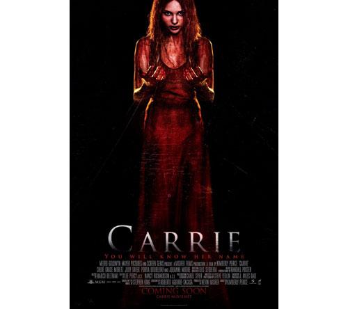 「キャリー」海外版ポスター
