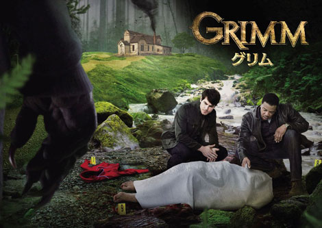 GRIMM/グリムの画像 p1_12