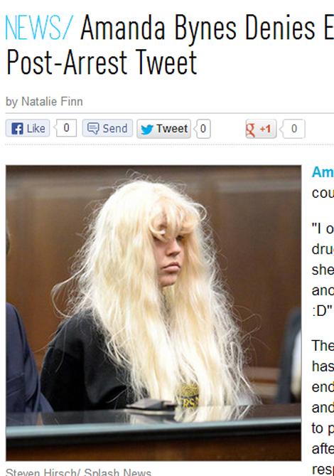 法廷でのアマンダ・バインズ 法廷でのアマンダ・バインズ米E!Onlineより 先日、マリファナ所