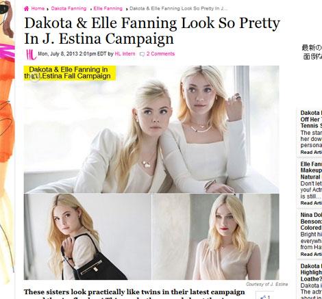 モデルに挑戦したファニング姉妹