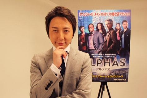 海外ドラマ「ALPHAS/アルファズ」ブルーレイ&DVD 8/2リリース! アジア最強のマインドハッカーの衝撃映像を公開