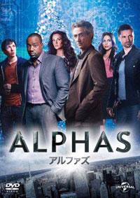 海外ドラマ「ALPHAS」が人気ハンバーグ店と組んで特殊能力者になれるハンバーグを開発!?