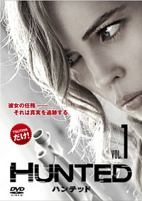 「HUNTED/ハンテッド」ジャケット写真
