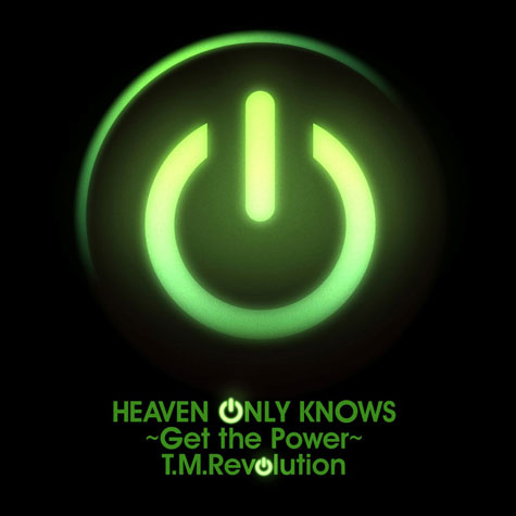 「HEAVEN ONLY KNOWS~Get Me Power~」ジャケット写真