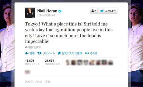 日本についてツイートしたナイル・ホーラン
