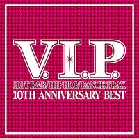 超人気コンピ「V.I.P.」オールタイム・ベスト発売開始! ジャスティン・ビーバーやレディー・ガガなど豪華ラインナップ