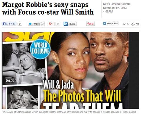 ウィル・スミスと海外ドラマ「パンナム」女優マーゴット・ロビーとの親密写真が流出! 上半身はだけてツーショット