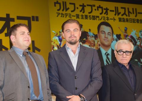 (左から)ジョナ・ヒル、レオナルド・ディカプリオ、マーティン・スコセッシ監督