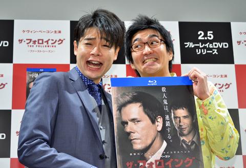 平成ノブシコブシ 吉村崇(左)、徳井健太