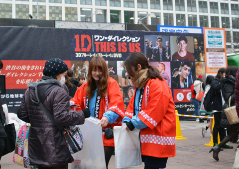 Does 1D know they helped clean Shibuya?
