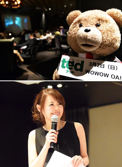 テッドがお出迎え(上部)、晴香葉子さんがドラマのキャラクターを心理分析(下部)
