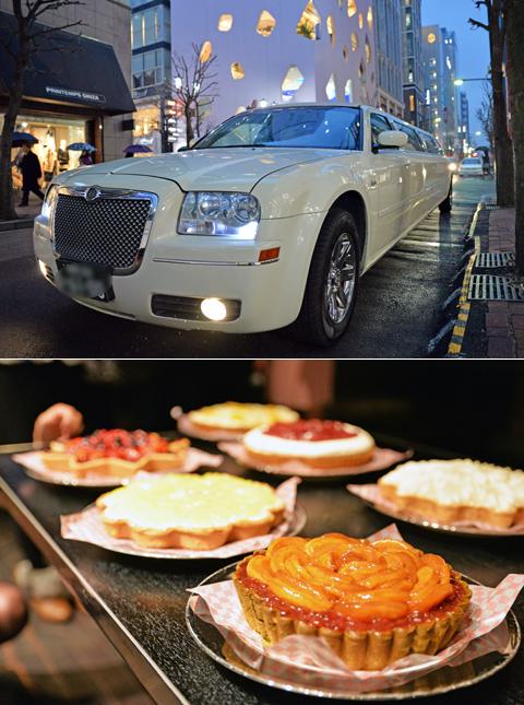 リムジンに乗って会場入り(上部)、キルフェボンの豪華ケーキ(下部)