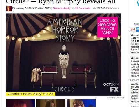「アメリカン・ホラー・ストーリー」シーズン4の舞台はカーニバル