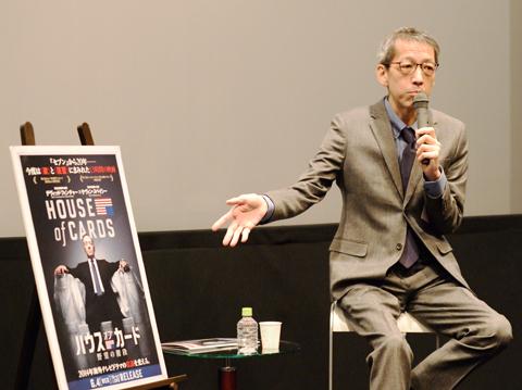 6/4 DVDリリース! ケヴィン・スペイシー主演 話題の海外ドラマ「ハウス・オブ・カード 野望の階段」の面白さを竹田圭吾氏が超論理的にわかりやすく完全解説