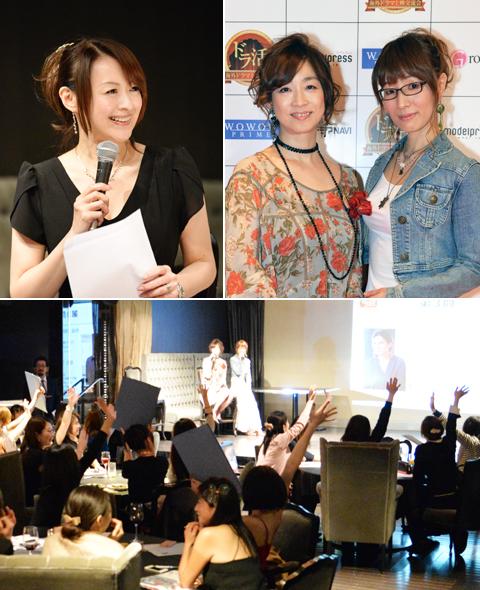 上:晴香葉子さん(左)、高森奈緒さん&山像かおりさん 下:クイズ大会も大盛り上がり