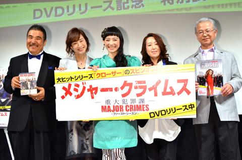 (左から)宝亀克寿、山像かおり、篠原ともえ、小林美奈、稲葉実