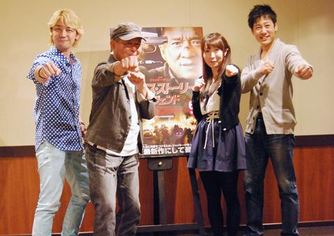ジャッキー・チェン主演「ポリス・ストーリー/レジェンド」アフレコ会見開催! 日本のジャッキーこと石丸博也「アクションは引退って言ってたのに」