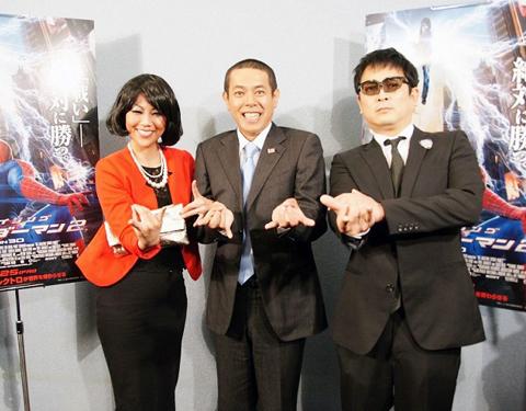 (左より)赤プル、デンジャラス・ノッチ、デンジャラス・安田