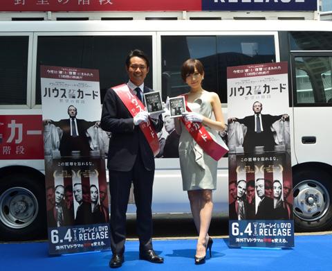 ドラマ「ハウス・オブ・カード 野望の階段」リリース記念イベントに杉村太蔵&光宗薫が登場! あの選挙について語る