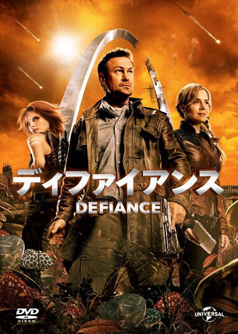 「DEFIANCE/ディファイアンス」ジャケット写真