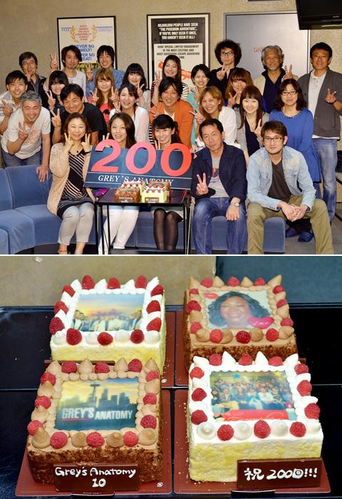 第10シーズンで記念すべき第200話に突入!