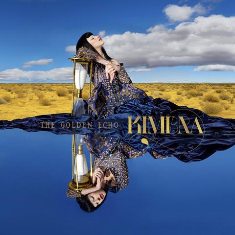 ゴティエとのコラボ曲が大ヒットしたキンブラ、日本デビューアルバム収録の新曲「ミラクル」の音源を公開