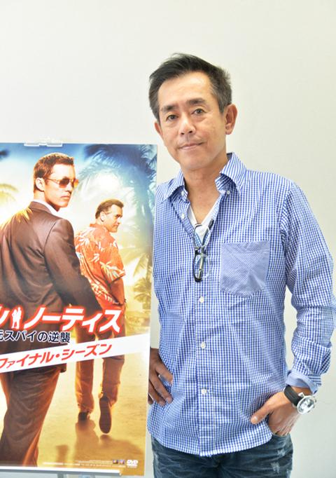 栗田貫一 (C)TVGroove.com