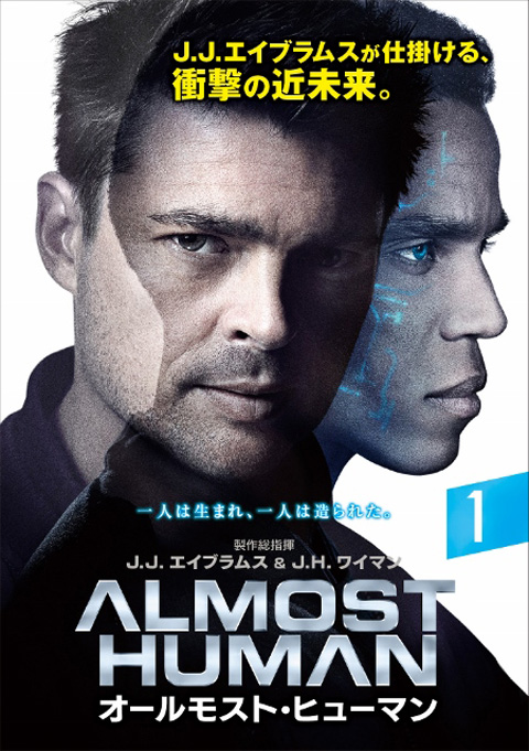 巨匠J.J.エイブラムスが手掛ける海外ドラマ「ALMOST HUMAN」海外TVドラマ レンタルランキングで初登場1位獲得