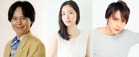 (左より)梅津秀行、坂本真綾、増田裕生