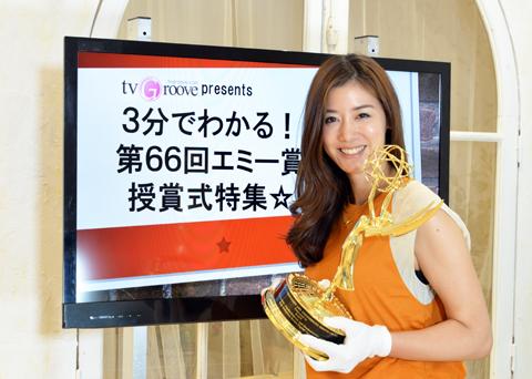さがゆりこ   (C)TVGroove.com