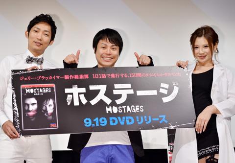 NONSTYLE(井上裕介・石田明)とグラビアアイドルの手島優がイベントに登場