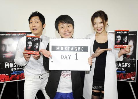 J・ブラッカイマー制作総指揮の新海外ドラマ「HOSTAGES ホステージ」ついにリリース! 15 日間スペシャル Twitter 企画もスタート