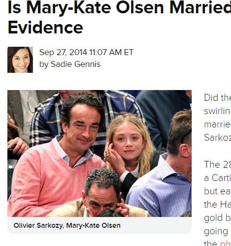 メアリー=ケイト・オルセンの指には、光る指輪が…