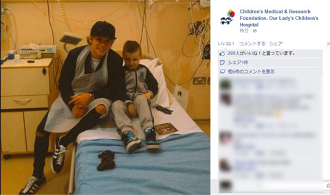 ナイルと入院中の男の子