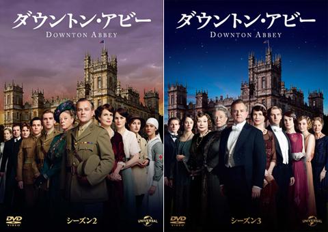 DVDジャケット写真:シーズン2(左)、シーズン3