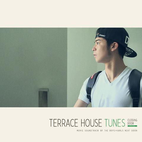 サウンドトラック「TERRACE HOUSE TUNES – CLOSING DOOR」ジャケット写真