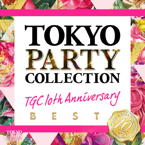 「TOKYO PARTY COLLECTION - TGC 10th Anniversary BEST -」ジャケット写真