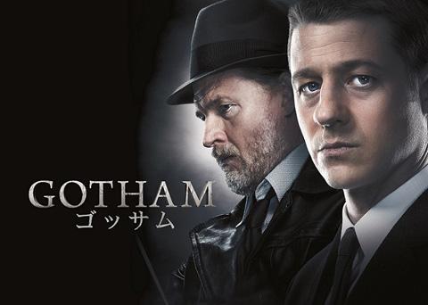 AXN 5月のオススメ番組 「GOTHAM / ゴッサム」「CSI : NY(ファイナル・シーズン)」「パーソン・オブ・インタレスト4(吹替版)」など