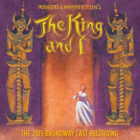 「王様と私」CDジャケット写真