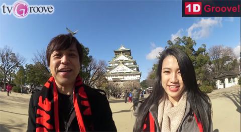 「1D WORLD FES in大阪」取材の様子
